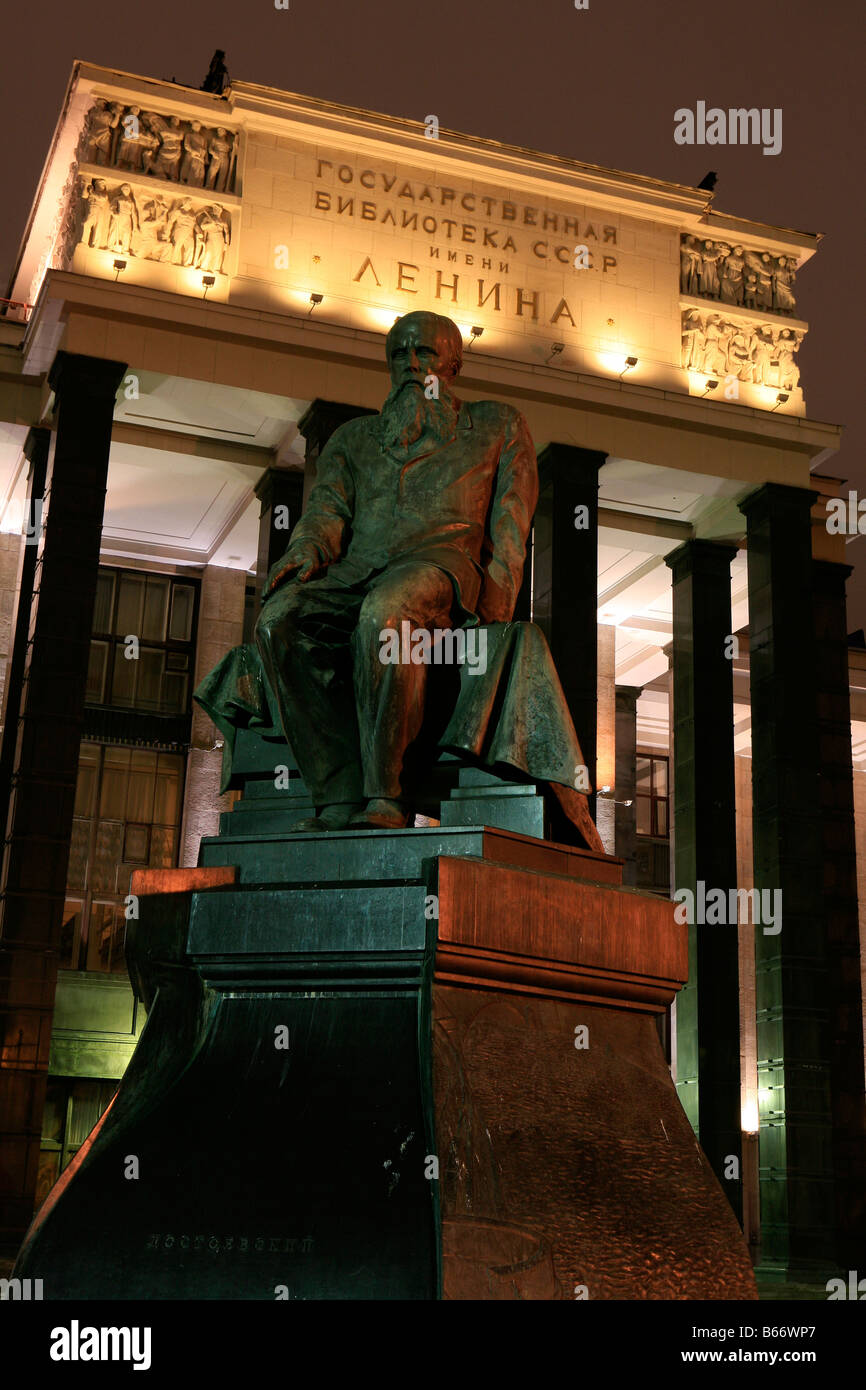 Monument to the Russian writer Fyodor Dostoyevsky (1821-1881) outside the Russian State Library in Moscow, Russia - Stock Image