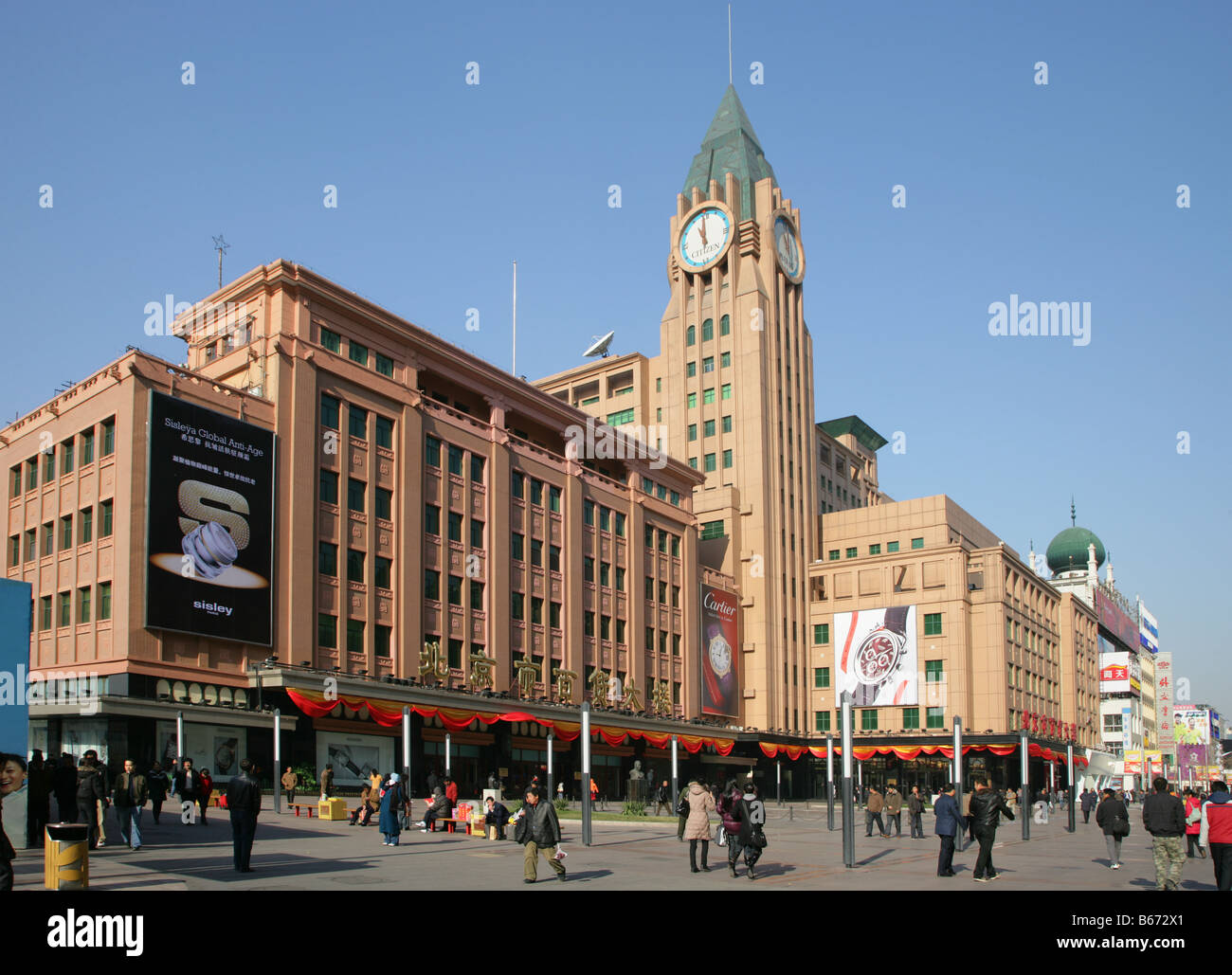 department store in Wangfujing pedestrian shopping street Beijing China - Stock Image