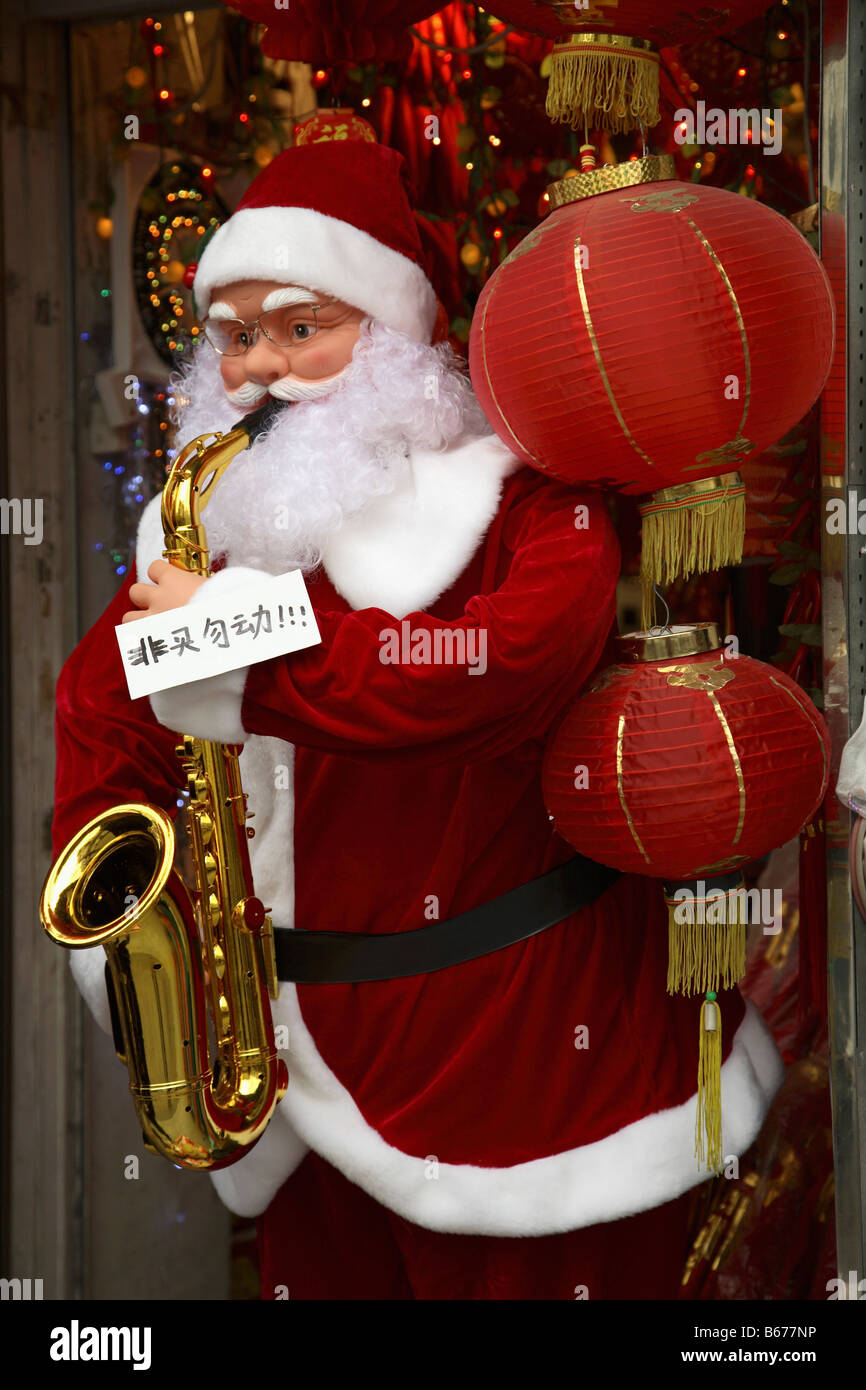 China Shanghai Yuyuan Bazar chinese Santa Claus - Stock Image