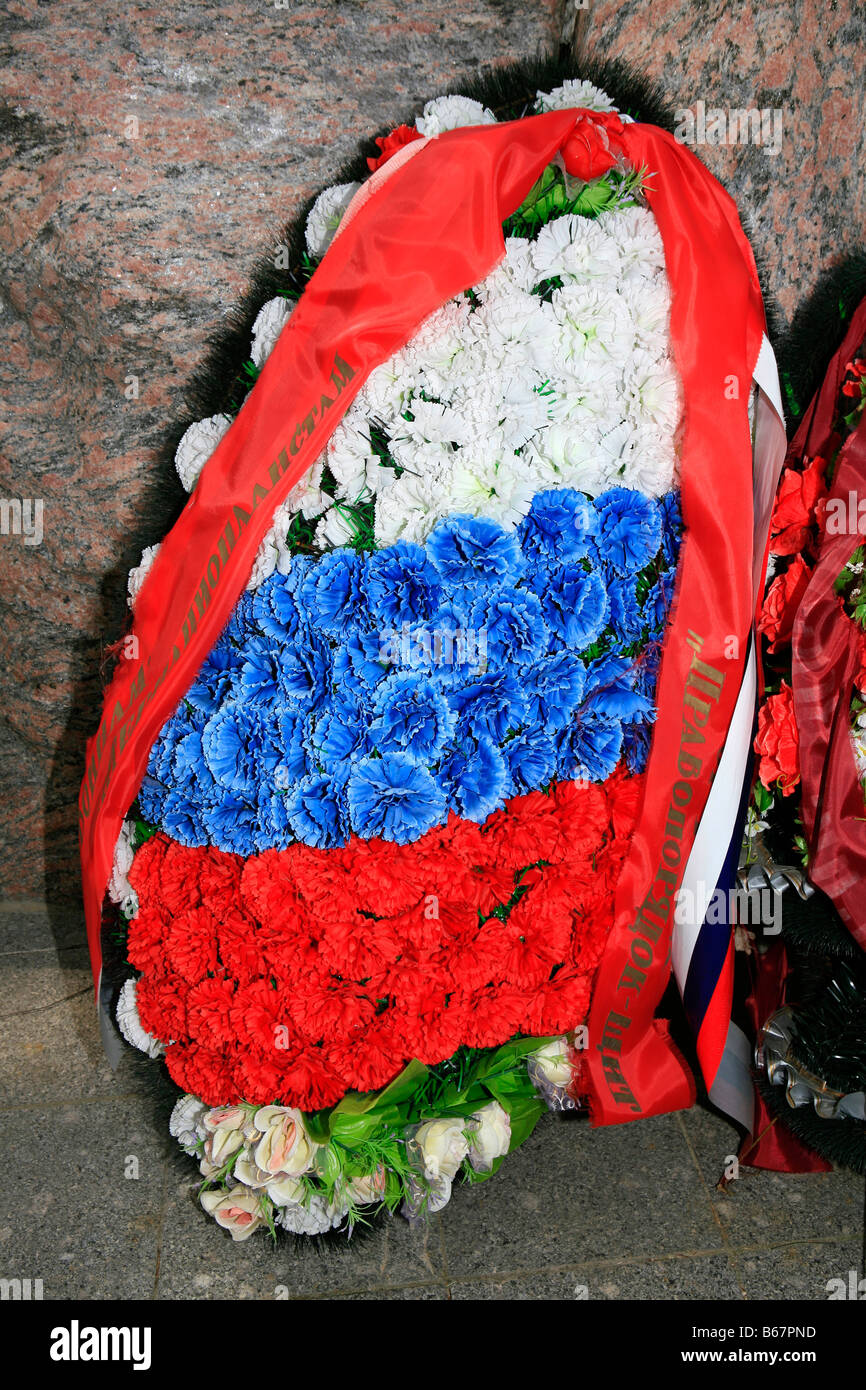 Wreath for the Soviet World War II victims at Victory Park in Moscow, Russia Stock Photo