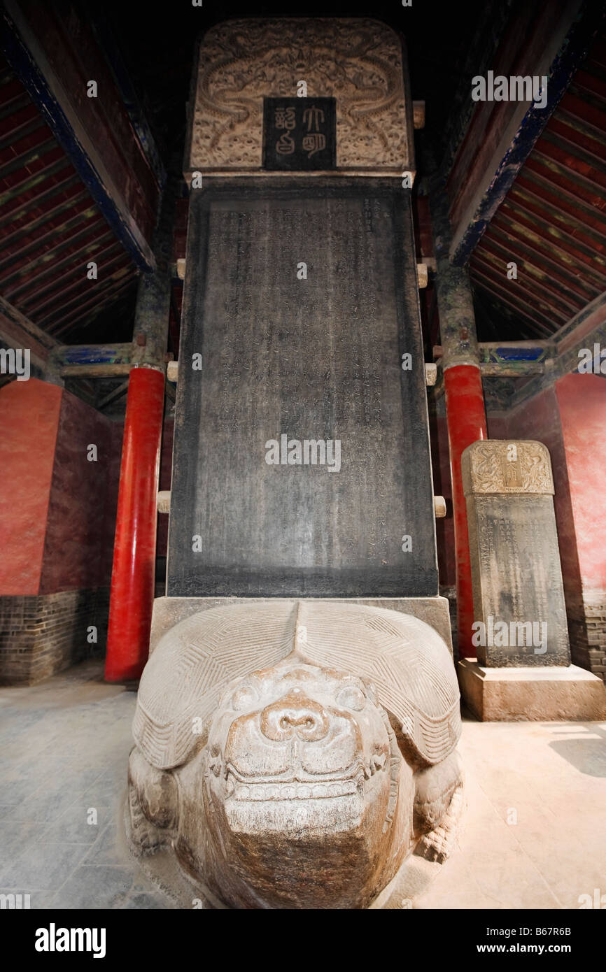 Qufu Temple Stock Photos & Qufu Temple Stock Images