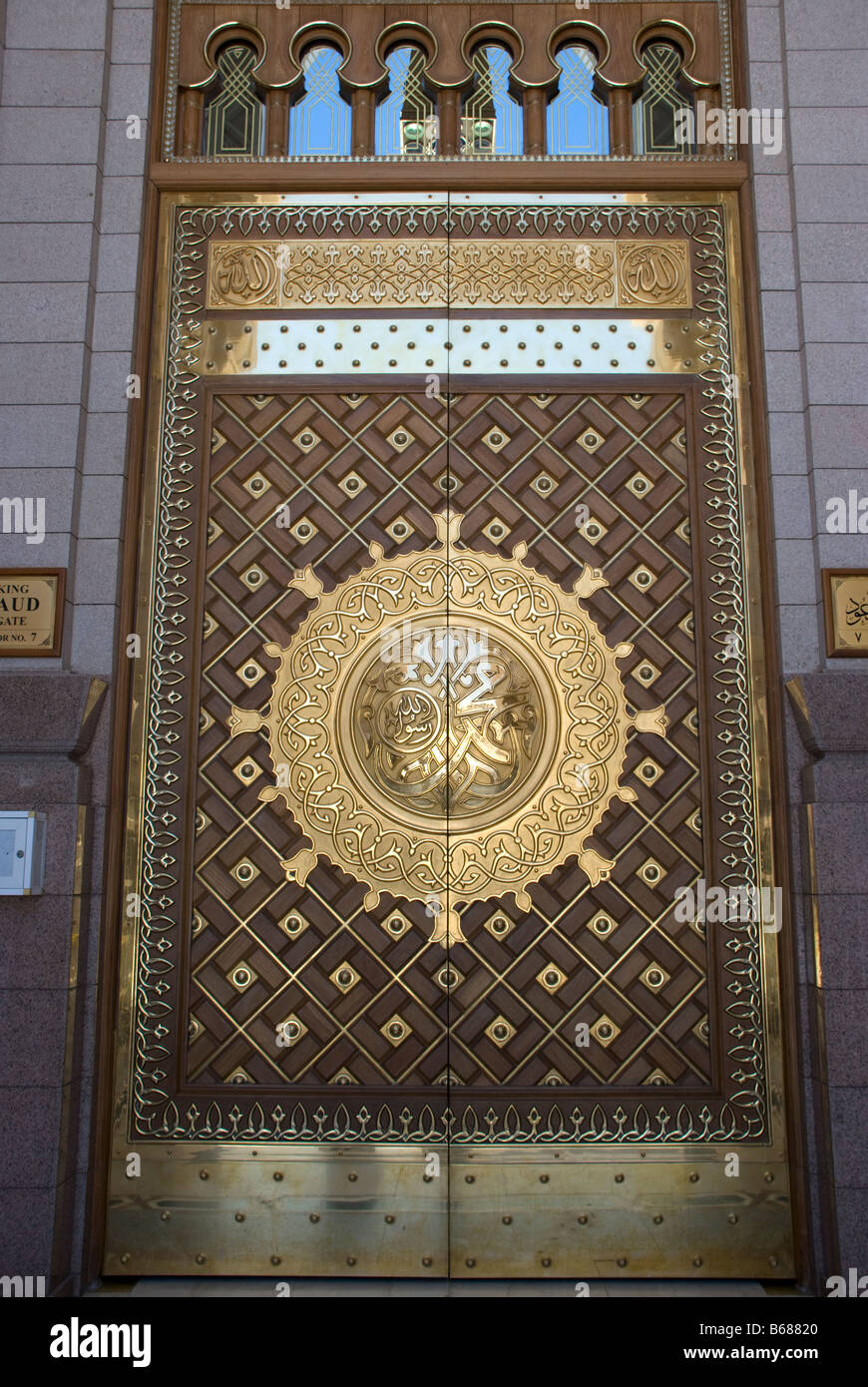 A Door At The King Saud Gate The Mosque Of The Prophet ...