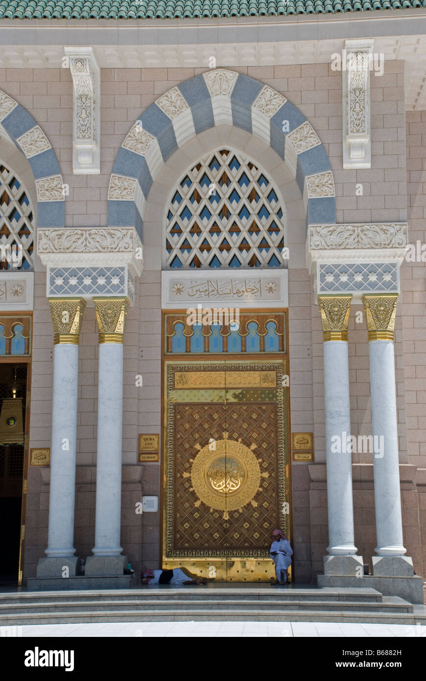 Door at the Quba gate The Mosque of the Prophet Masjid al Nabawi Madinah Saudi Arabia & Door at the Quba gate The Mosque of the Prophet Masjid al Nabawi ...