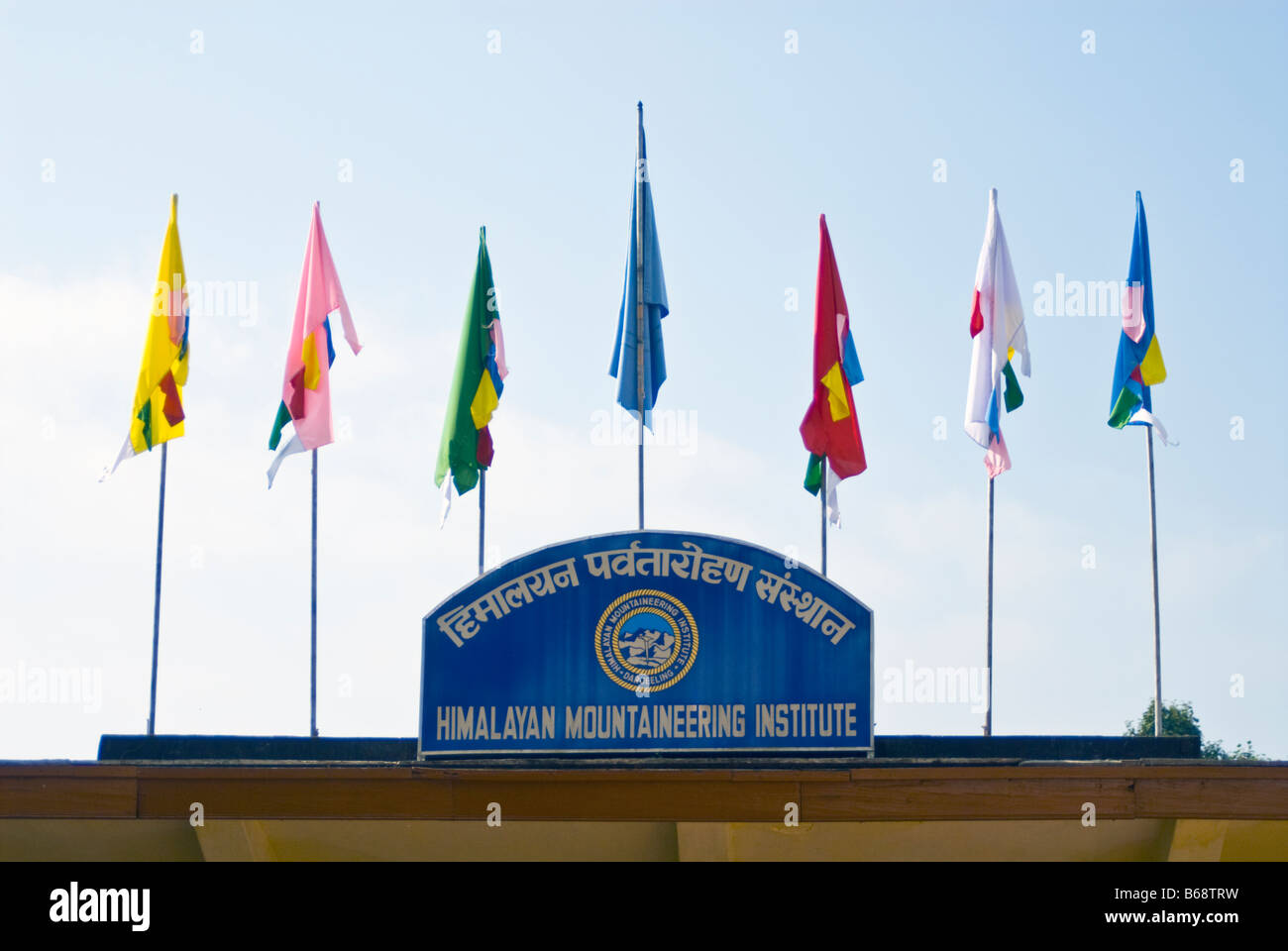 The Himalayan Mountaineering Institute, Darjeeling, West Bengal, India - Stock Image
