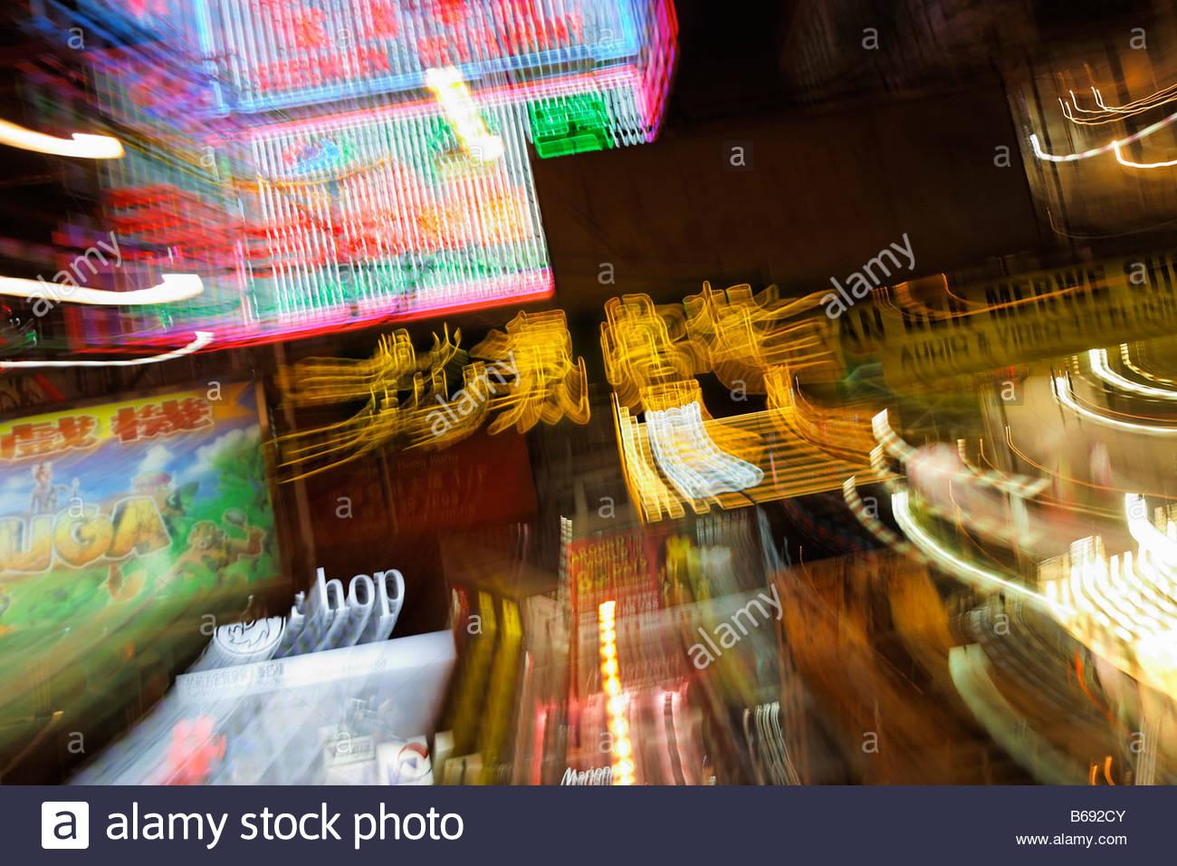 neon signs advertising, Tsim Sha Tsui, Hong Kong, China - Stock Image
