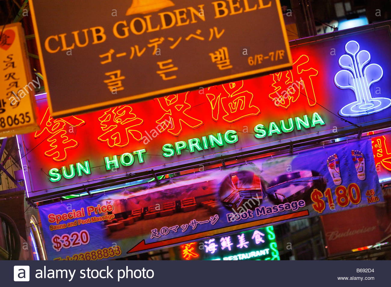 neon signs on Cameron Road, Tsim Sha Tsui, Hong Kong, China - Stock Image