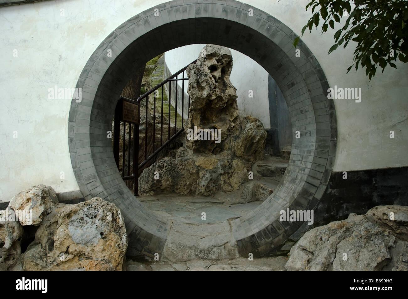 Circular Chinese door in Beihai Park Beijing - Stock Image & Chinese Round Door Stock Photos u0026 Chinese Round Door Stock Images ...