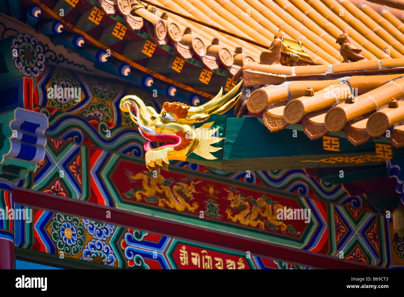 Sculpture on the roof of a temple, Da Zhao Temple, Hohhot, Inner Mongolia, China - Stock Image