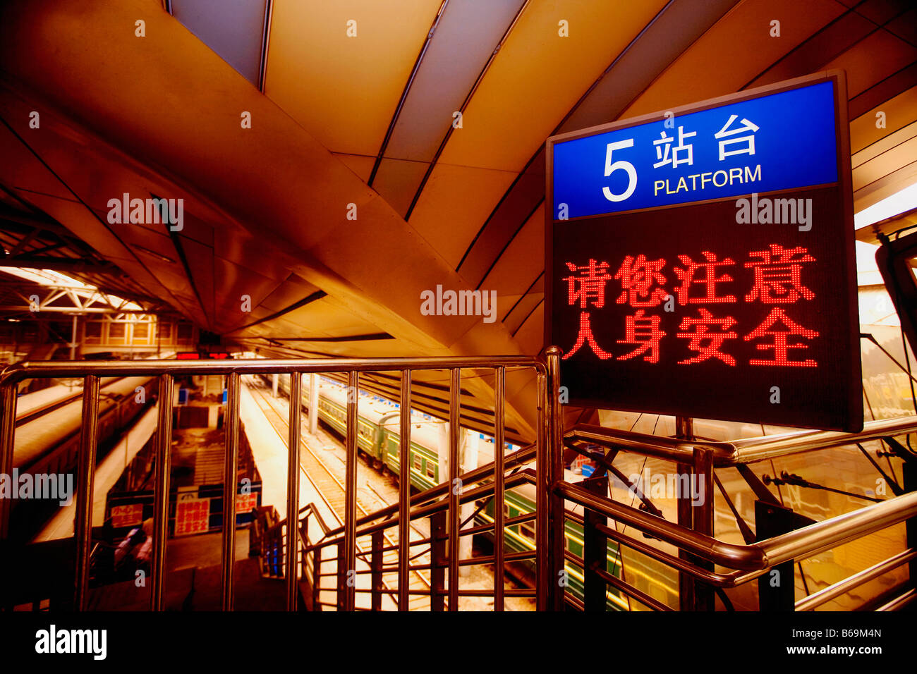 Information board at the railway station, Beijing Railway Station, Beijing, China - Stock Image
