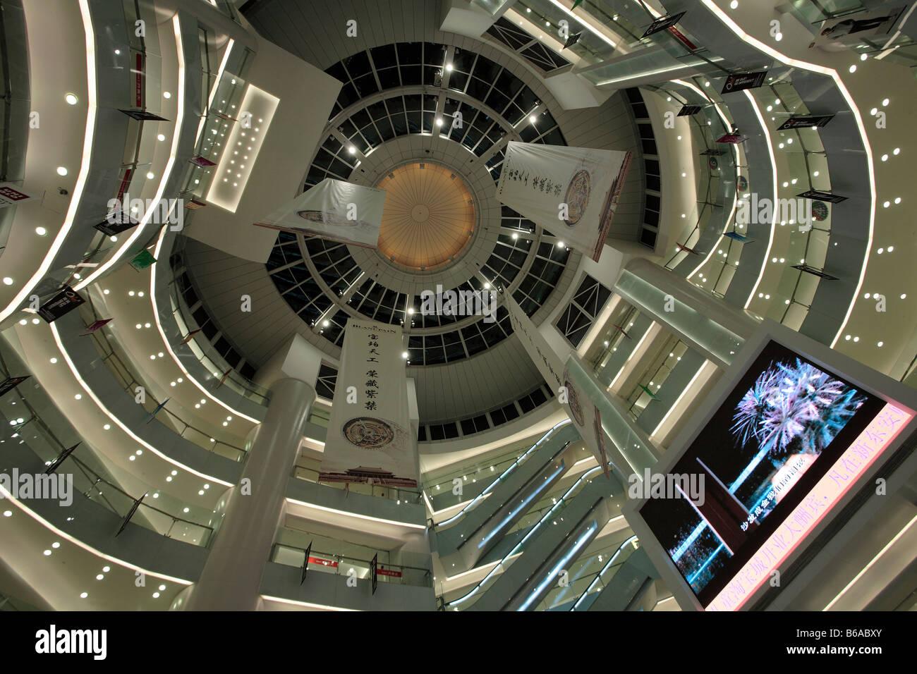 China Beijing Wangfujing shopping street mall interior - Stock Image