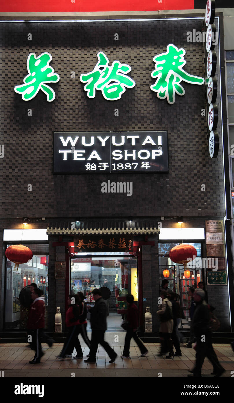 China Beijing Wangfujing shopping street tea shop - Stock Image