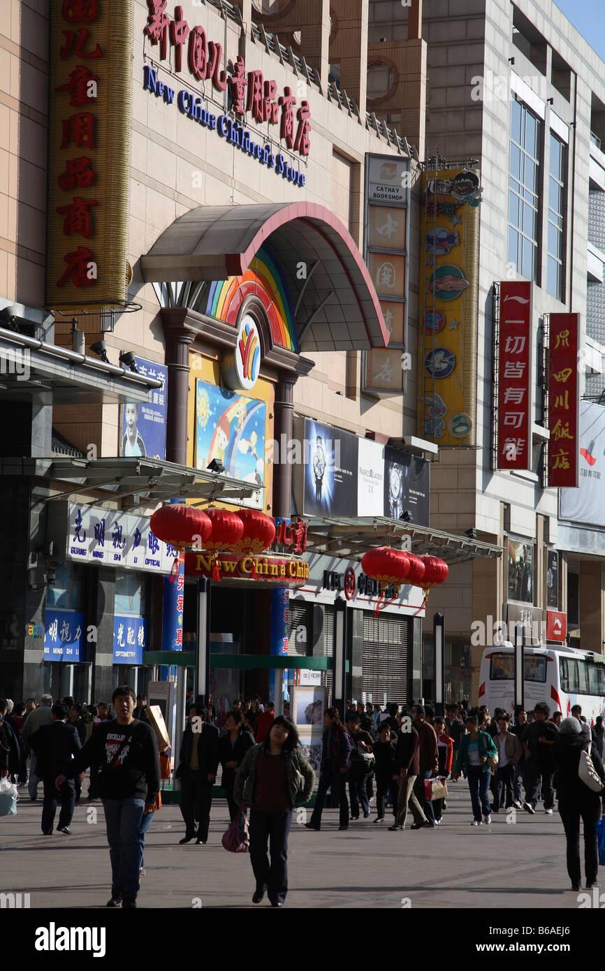China Beijing Wangfujing shopping street shops people - Stock Image