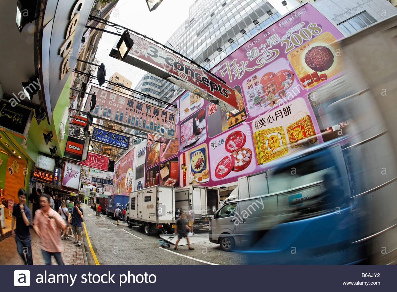 Hongkong CHN 26 08 2008 Werbeschilder an der Lockhart Road im Einkaufsviertel Causeway Bay Stock Photo