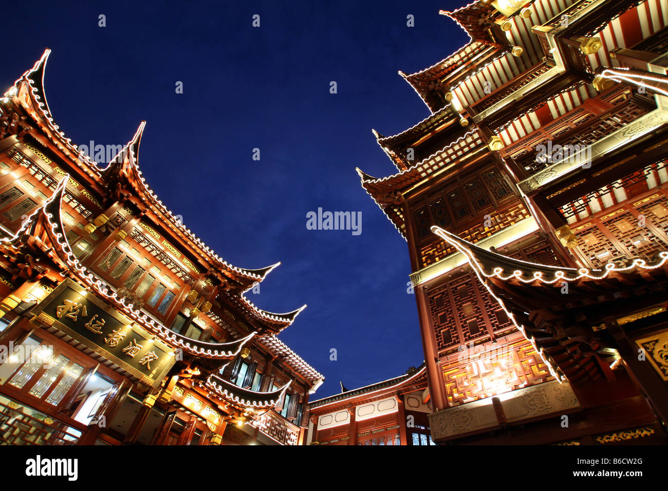 Low angle view of buildings lit up at night, Yuyuan Garden Bazaar, Shanghai, China - Stock Image