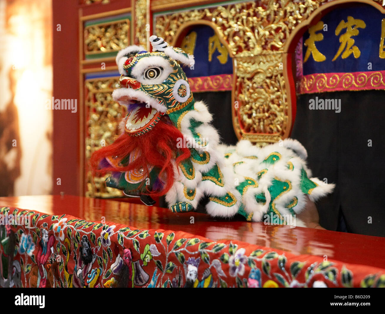 Chinese Dragon Puppet Theatre London Uk Europe Stock Photo: 21185257