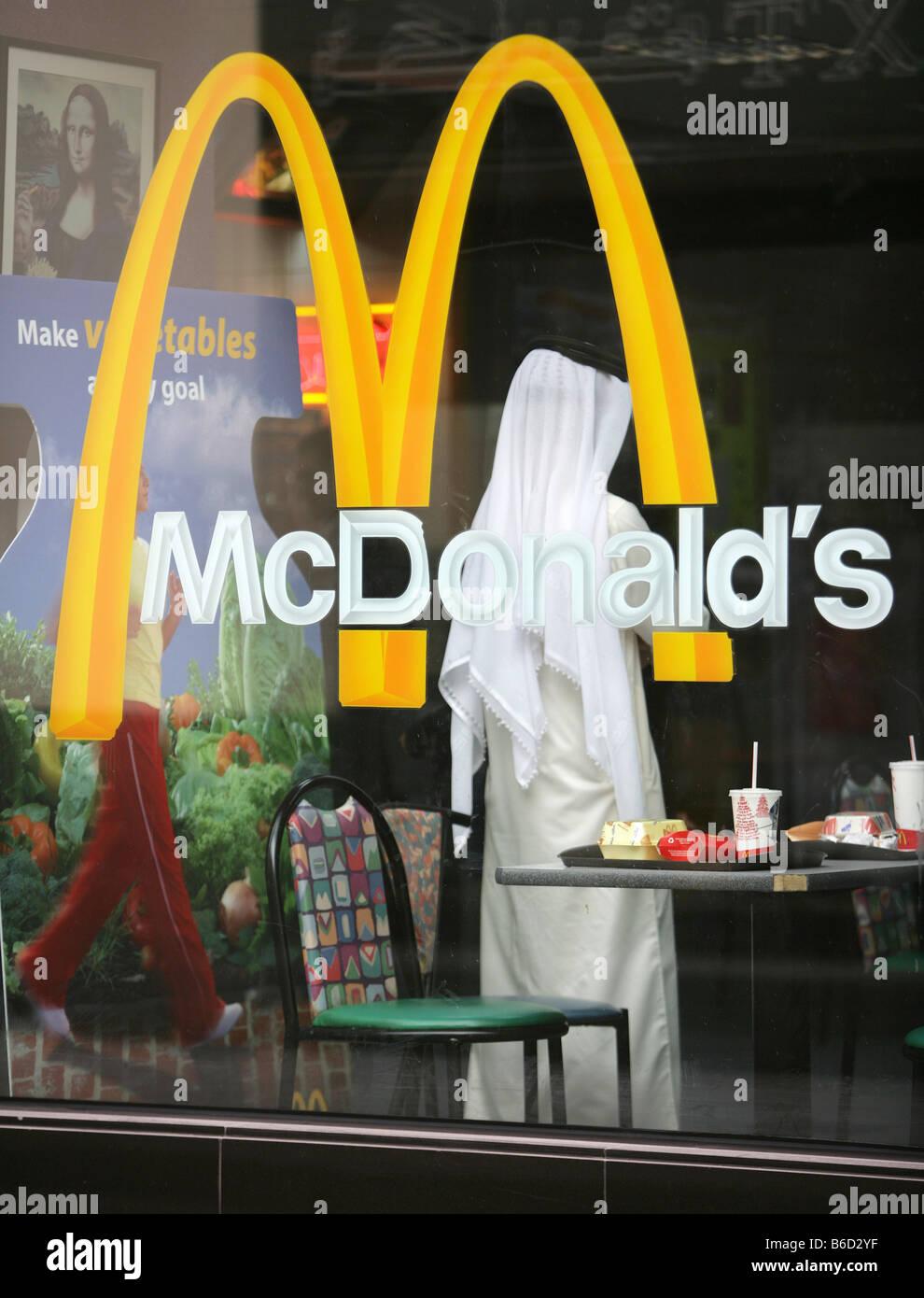 BRN, Bahrain: Manama, McDonalds Restaurant - Stock Image