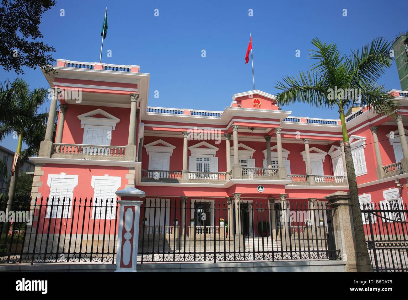 China Macau Government Headquarters Stock Photo