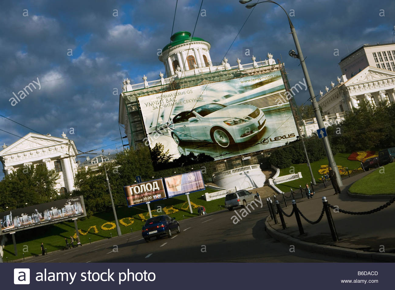 Russia, Moscow, Advertisement for cars near Red Square. - Stock Image