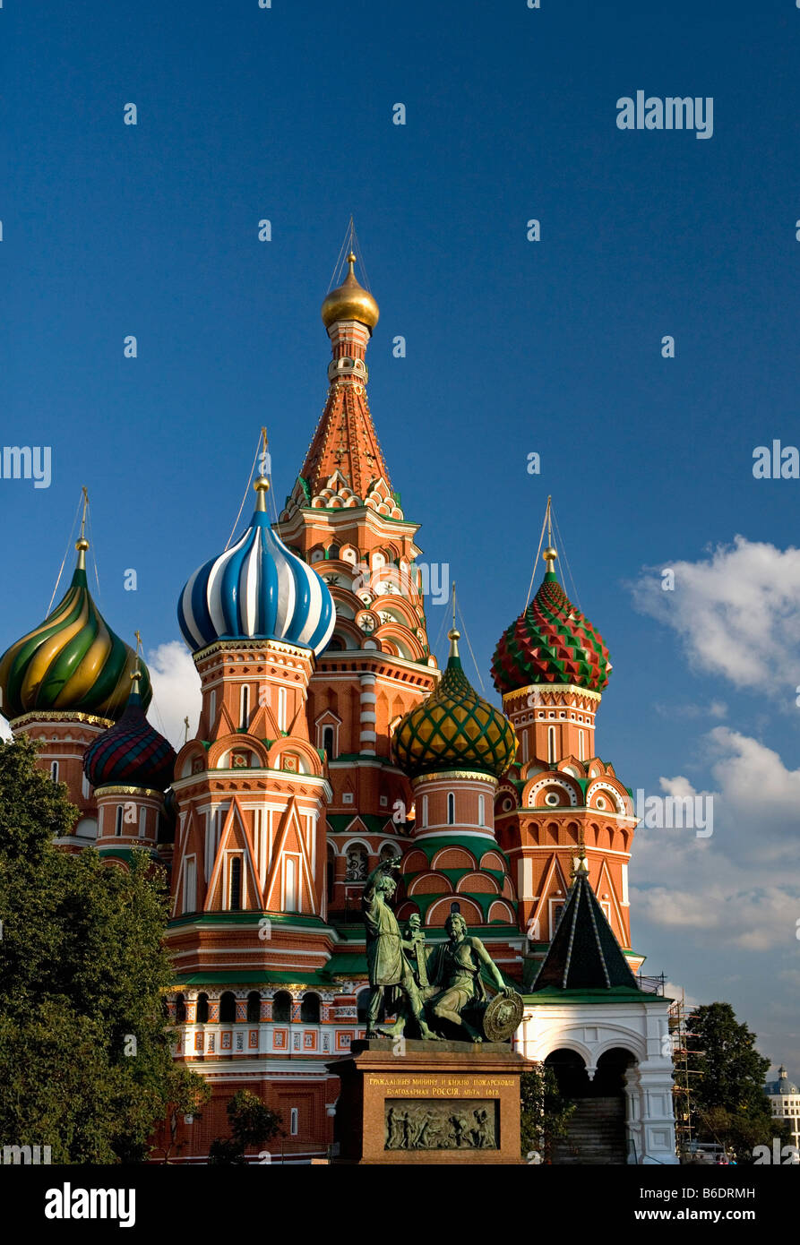 Russia, Moscow. Red Square. Basilius Cathedral. - Stock Image