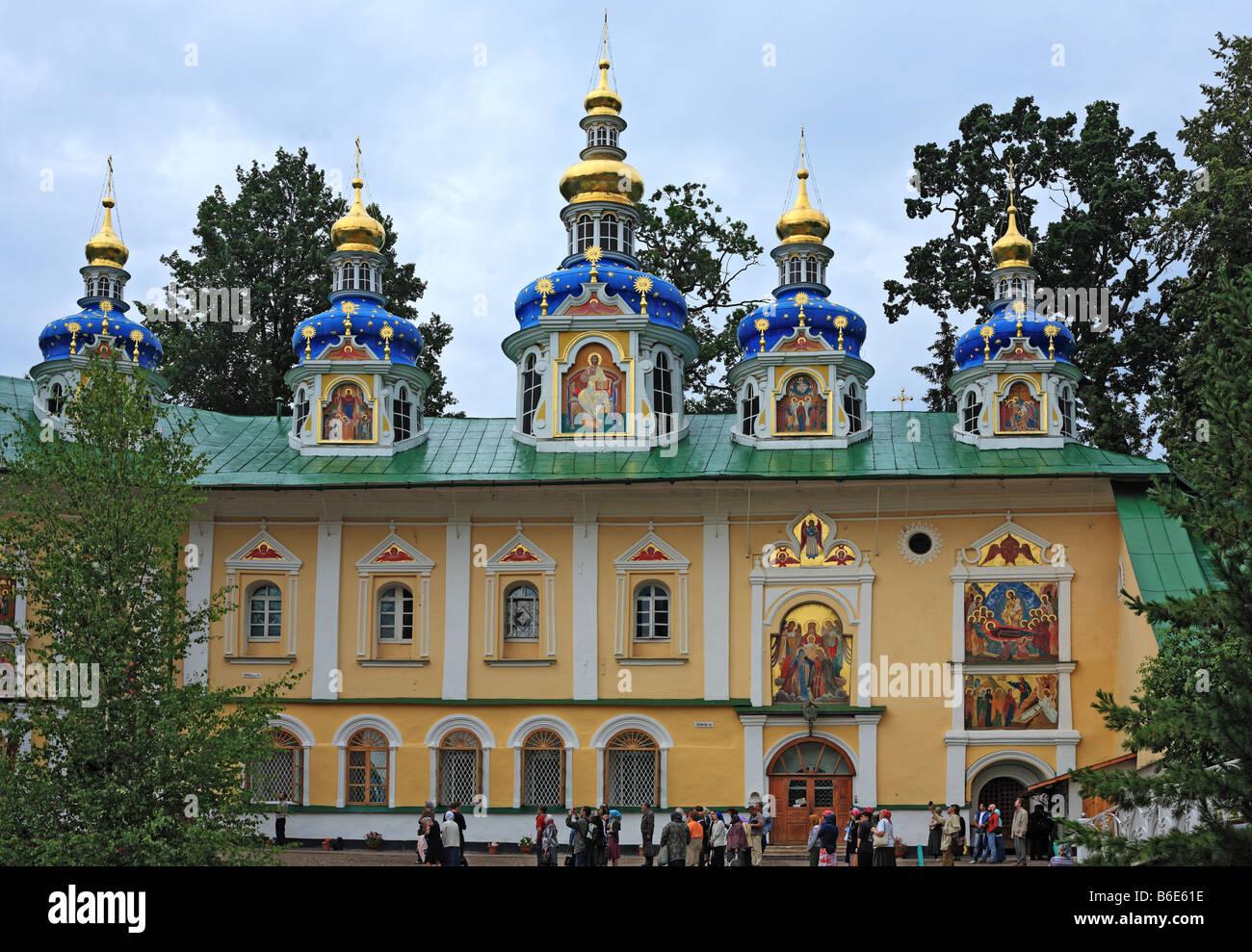 Pskovo-Pechersky Monastery: how to get there 91