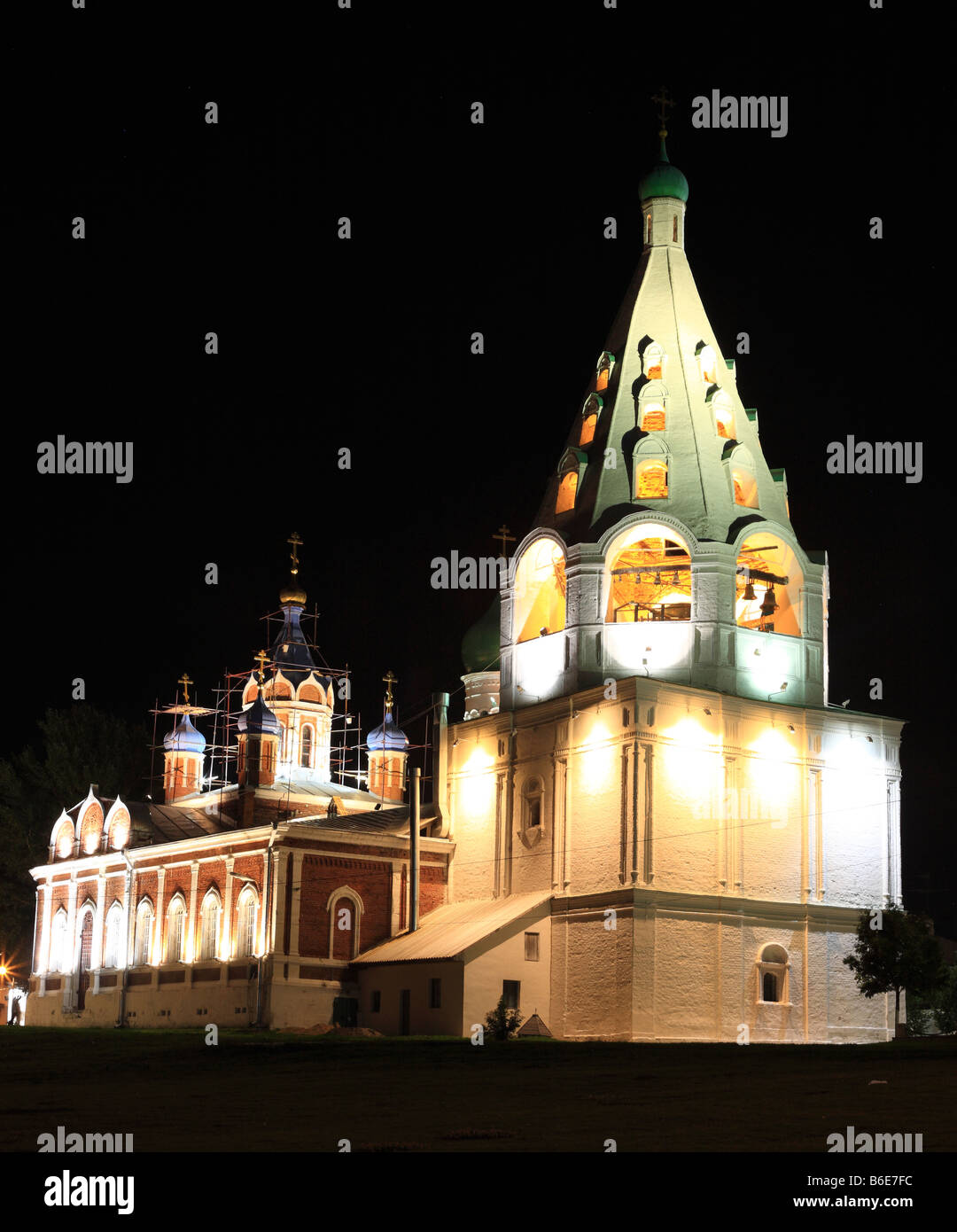 Kolomna, Moscow region, Russia Stock Photo