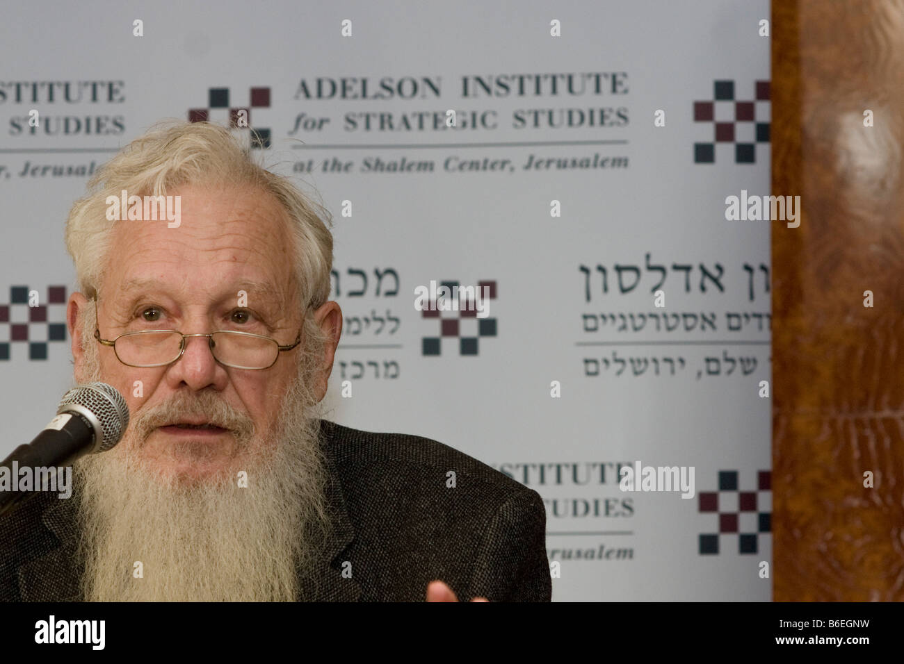 Noble prize winner Prof. Robert Aumann speaks at the Adelson Institute's Dec. 2008 Counterinsurgency conference. Stock Photo