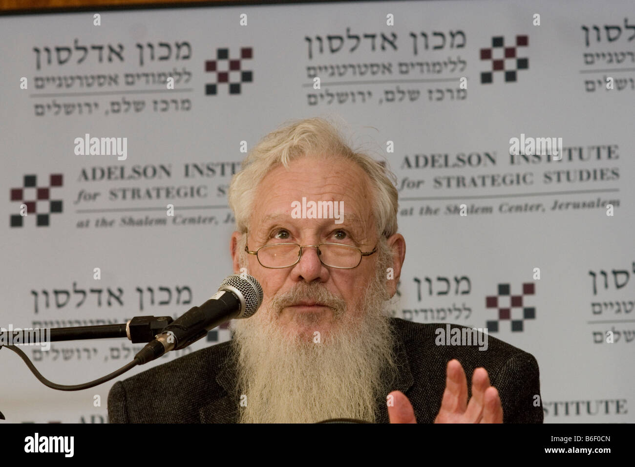 Prof. Robert Aumann, Noble prize winner speaks at the Adelson Institute's Dec. 2008 Counterinsurgency conference. Stock Photo