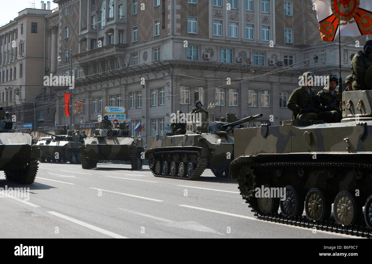 Russian military parade during Victory Day Celebration, Moscow Russia - Stock Image