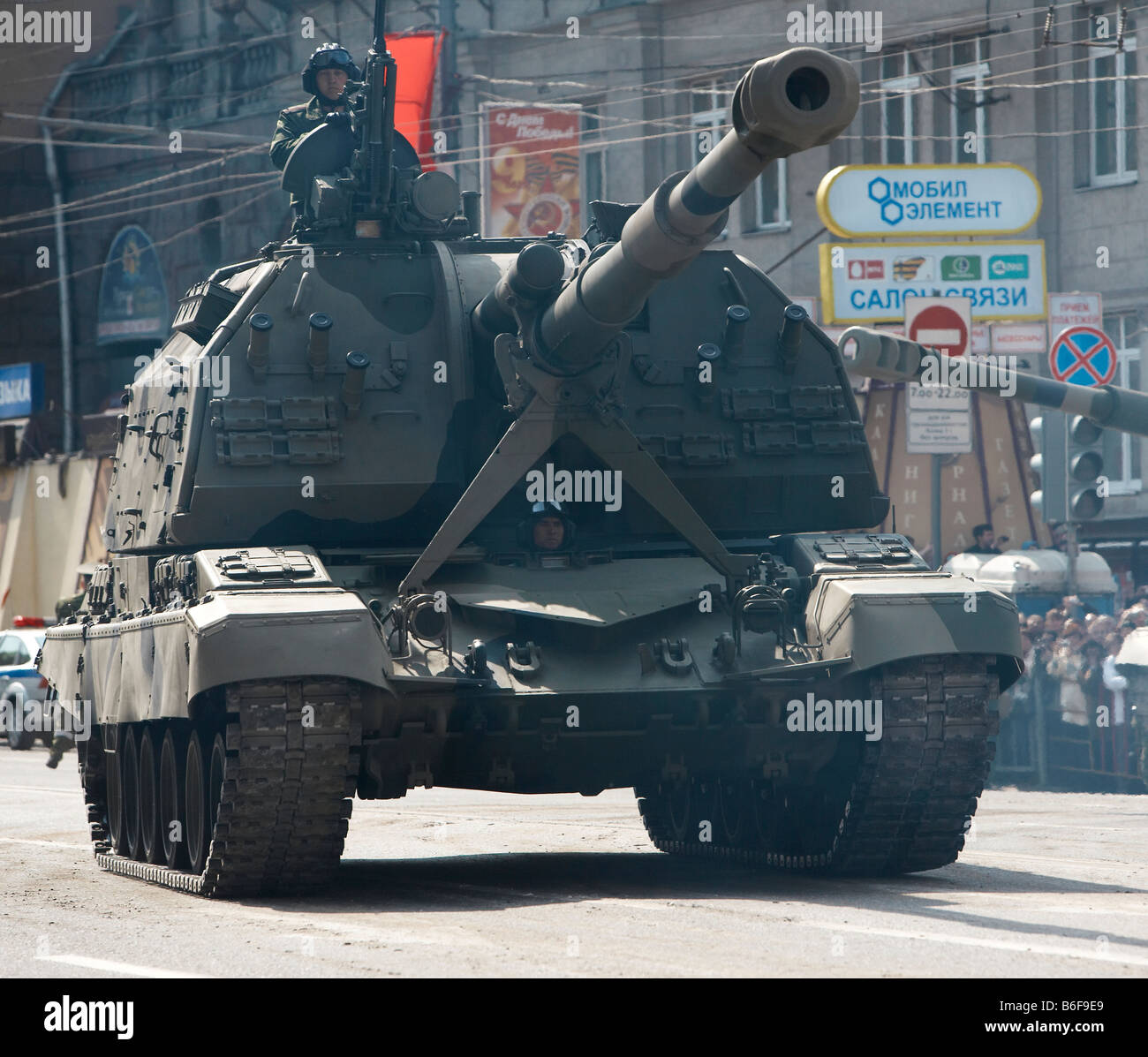 Russian Military Tank during parade, Victory Day Celebration, Moscow Russia - Stock Image