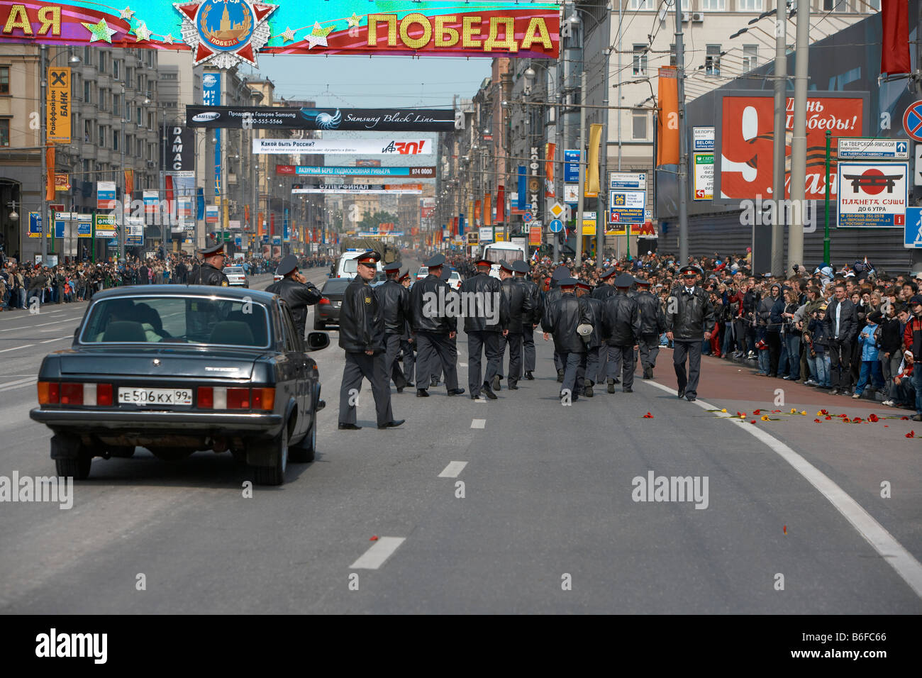 Russian Military during Victory Day Celebration, Moscow Russia - Stock Image