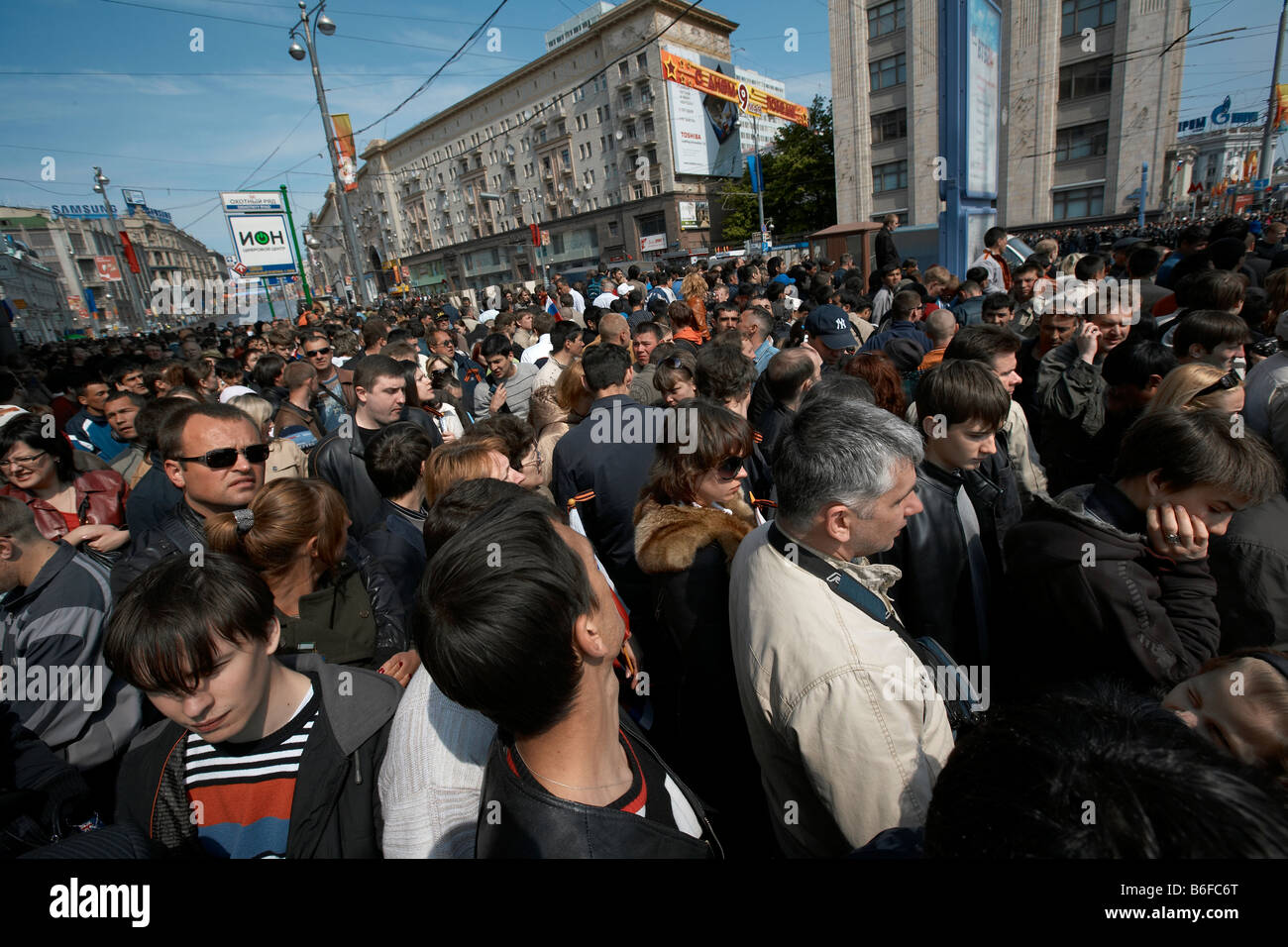 Crowds at Victory Day Celebration, Moscow Russia - Stock Image