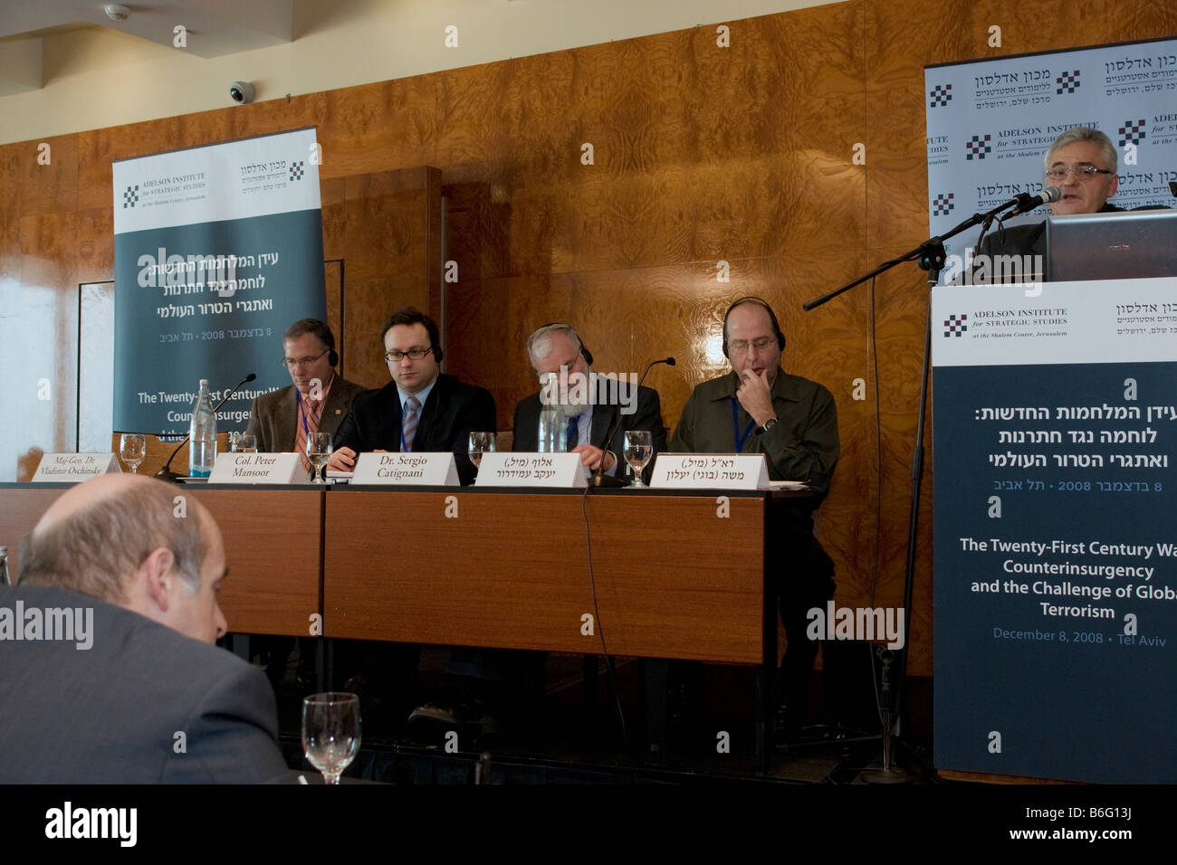 Panel on the Military Aspect of Counterinsurgency, during the Adelson Institute for Strategic Studies Dec. 2008 Stock Photo