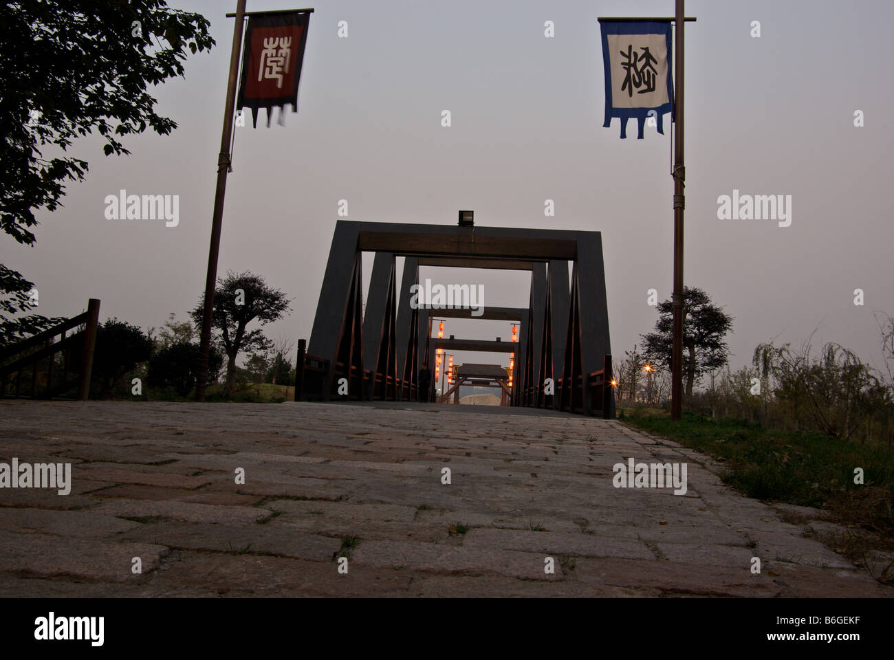 New bridge leading across one of three concentric protective moats that surrounded ancient city of Yancheng - Stock Image