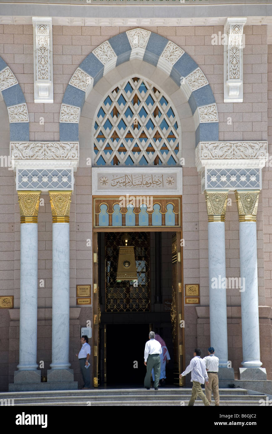 Doors of the Makkah gate The Mosque of the Prophet Masjid al Nabawi Madinah Saudi Arabia & Doors of the Makkah gate The Mosque of the Prophet Masjid al Nabawi ...