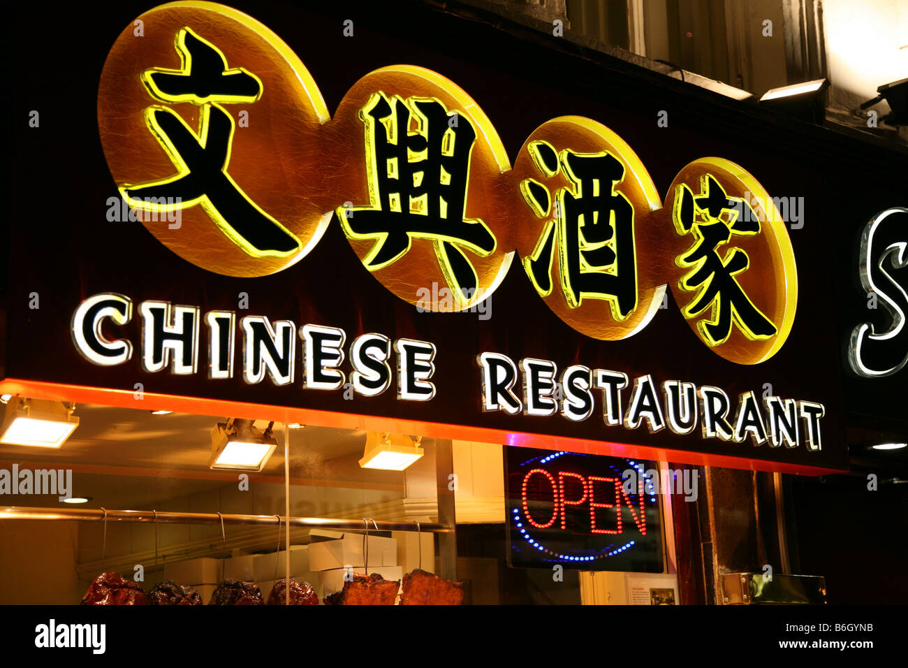 Signs for a Chinese restaurant in China town London - Stock Image