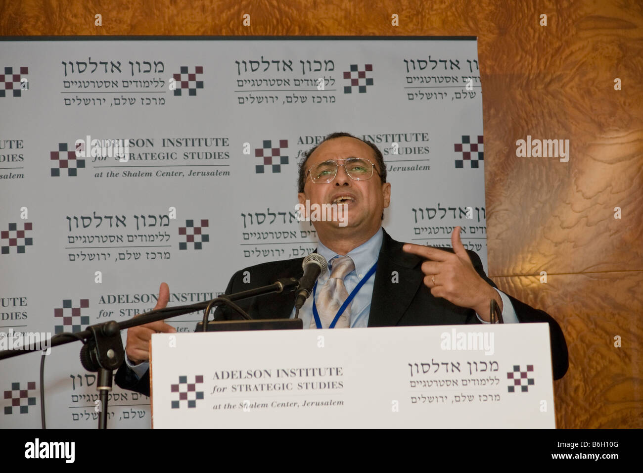 """Dr. Tawfik Hamid,Muslim reformer and Author of """"Inside Jihad"""" at the Adelson Institute's Dec. 2008 Counterinsurgency Stock Photo"""