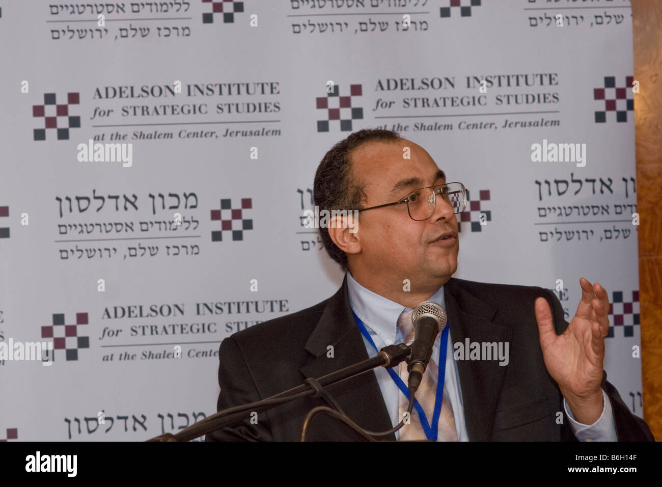 "Dr. Tawfik Hamid,Muslim reformer and Author of ""Inside Jihad"" at the Adelson Institute's Dec. 2008 Counterinsurgency Stock Photo"