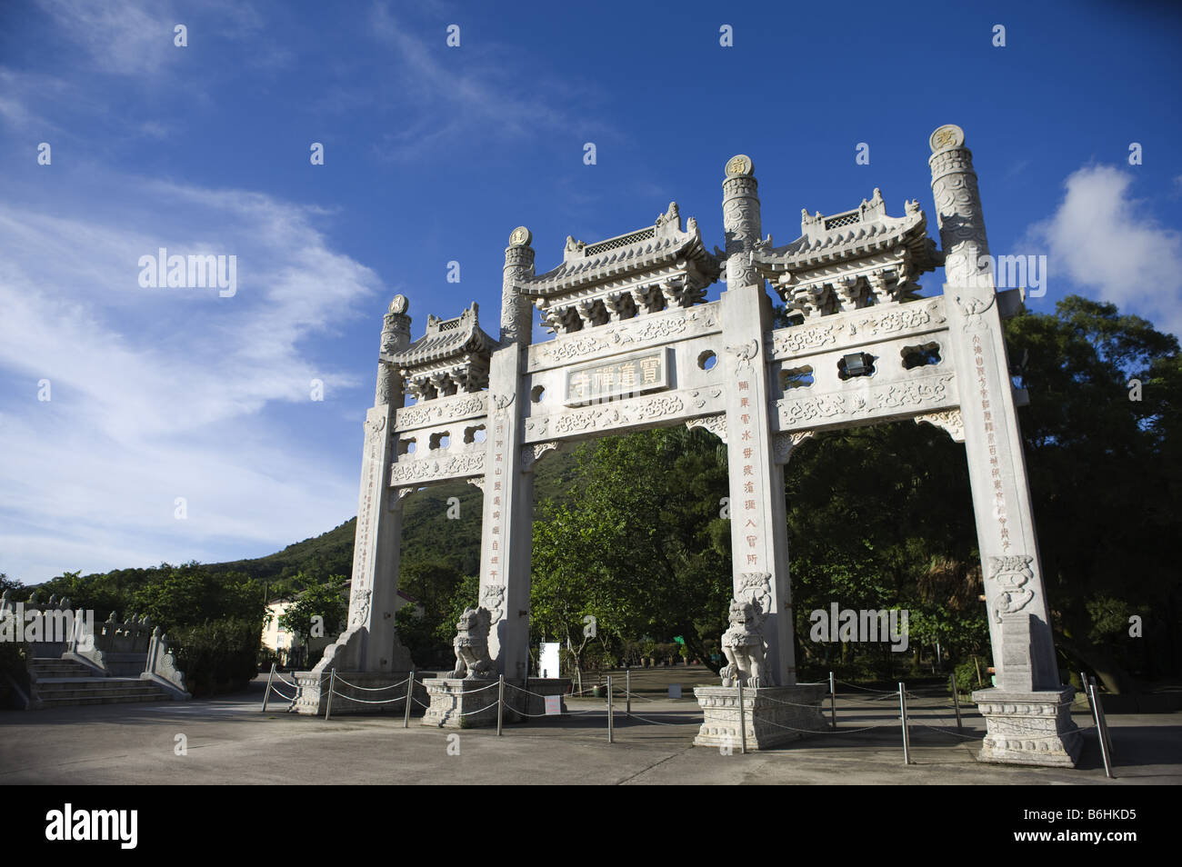 Entrance to the Po Lin Monastery on the Outlying Islands Hong Kong - Stock Image