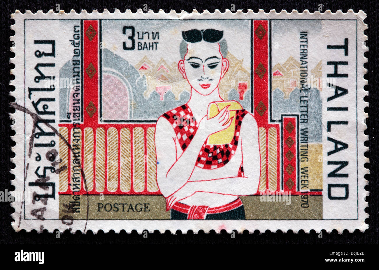 international letter writing week postage stamp thailand 1970