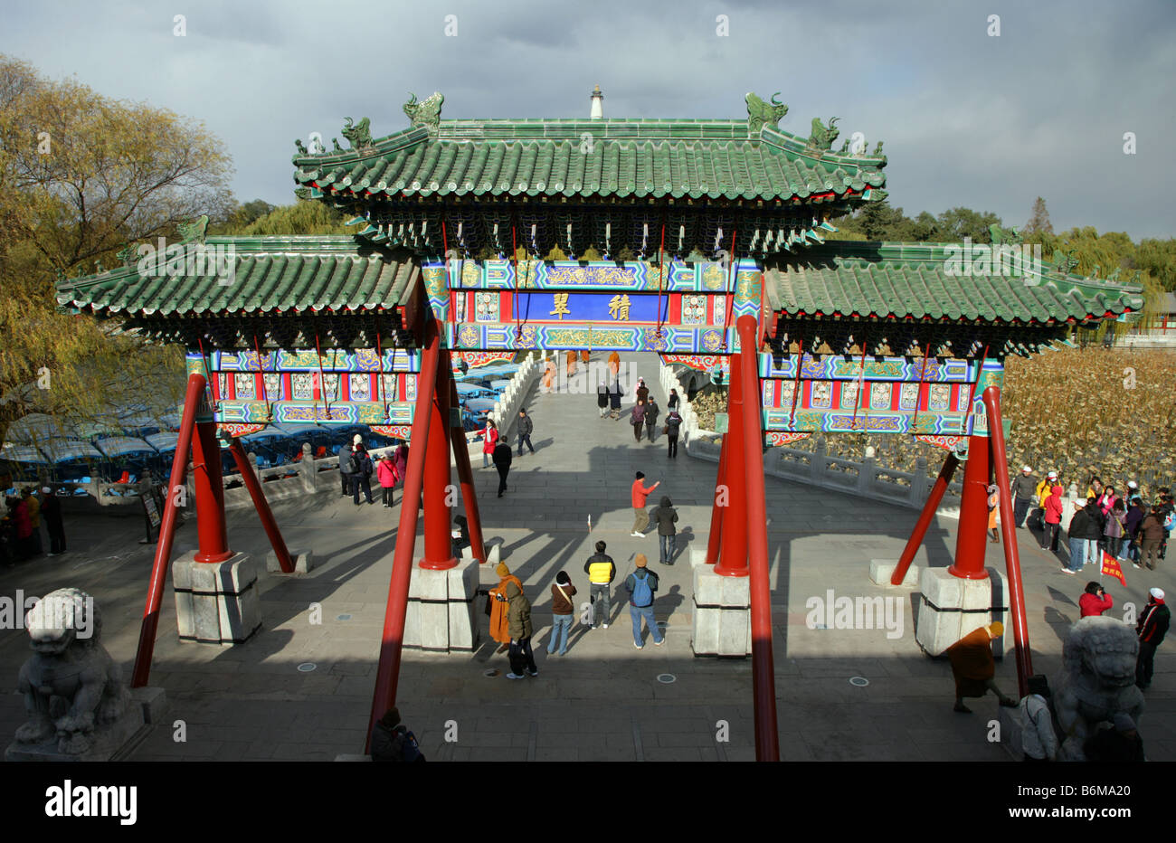 Beihai Park Beijing showing the gateway and bridge to the Jade Flowery Islet Beijing China Stock Photo