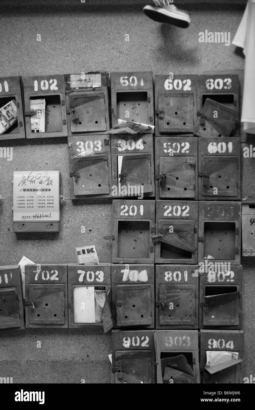 Residential mailboxes in China All Empty All Broken In more than seven years of living in China I have never received Stock Photo