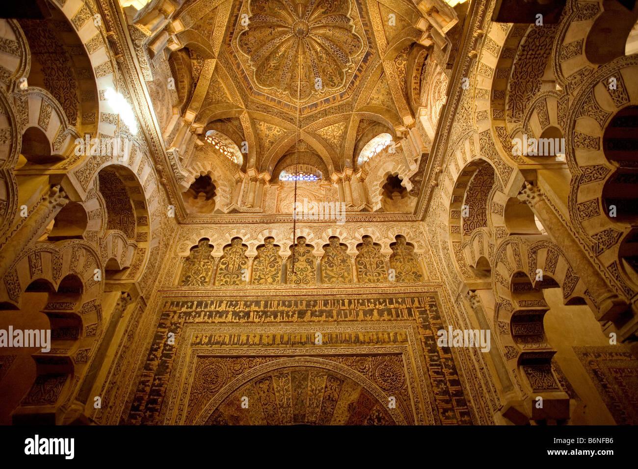 mihrab of the mosque cathedral cordova andalucia españamihrab de la mezquita catedral de cordoba andalucia españa Stock Photo