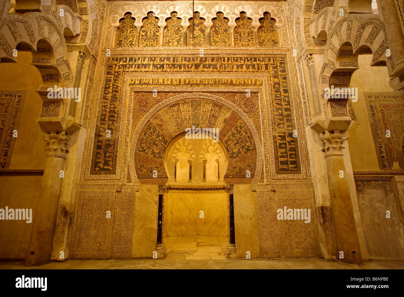 mihrab of the mosque cathedral cordova andalucia españamihrab de la mezquita catedral de cordoba andalucia españa Stock Photo