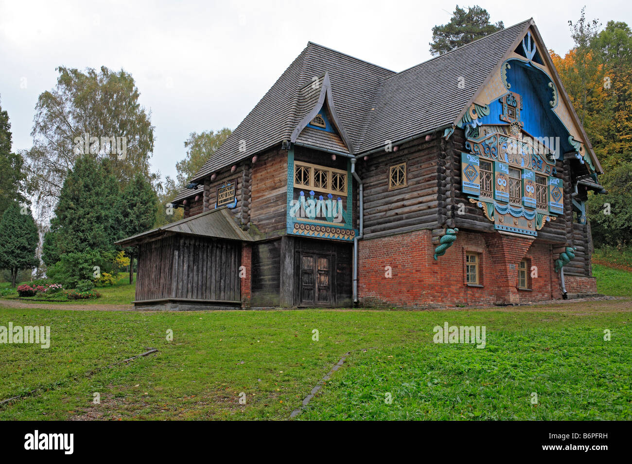 What is the estate in the Russian Empire beginning of the XIX century 33