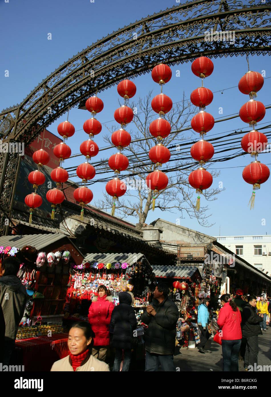 street market, Wangfujing Beijing China - Stock Image