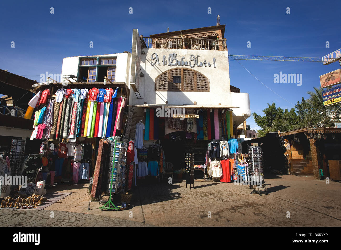 a shop on the dahab waterfront in Egypt Stock Photo