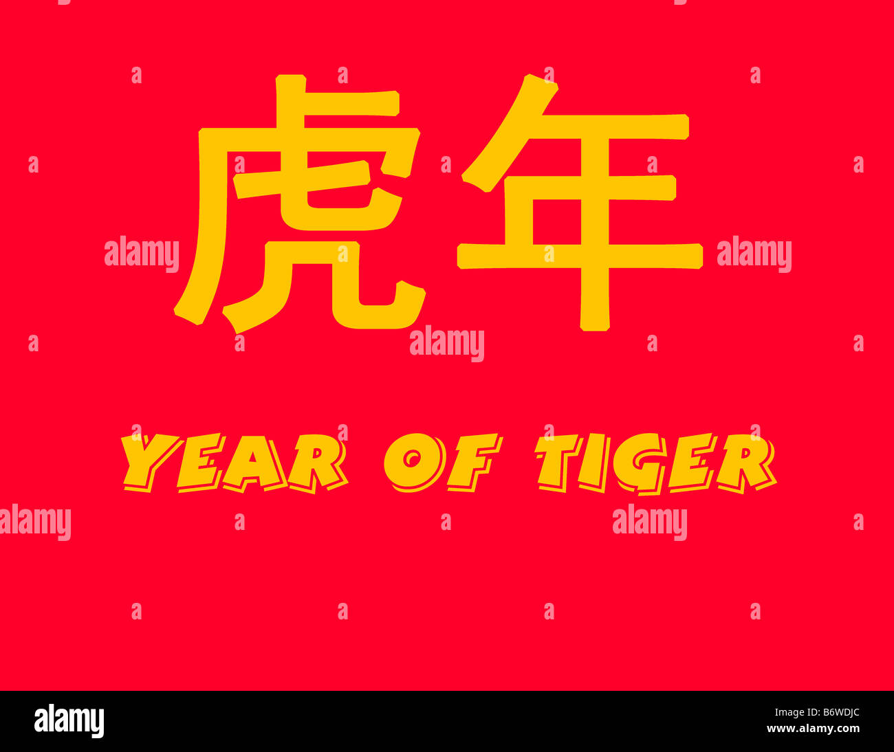 Year of the Tiger in yellow Chinese and English text with red background - Stock Image