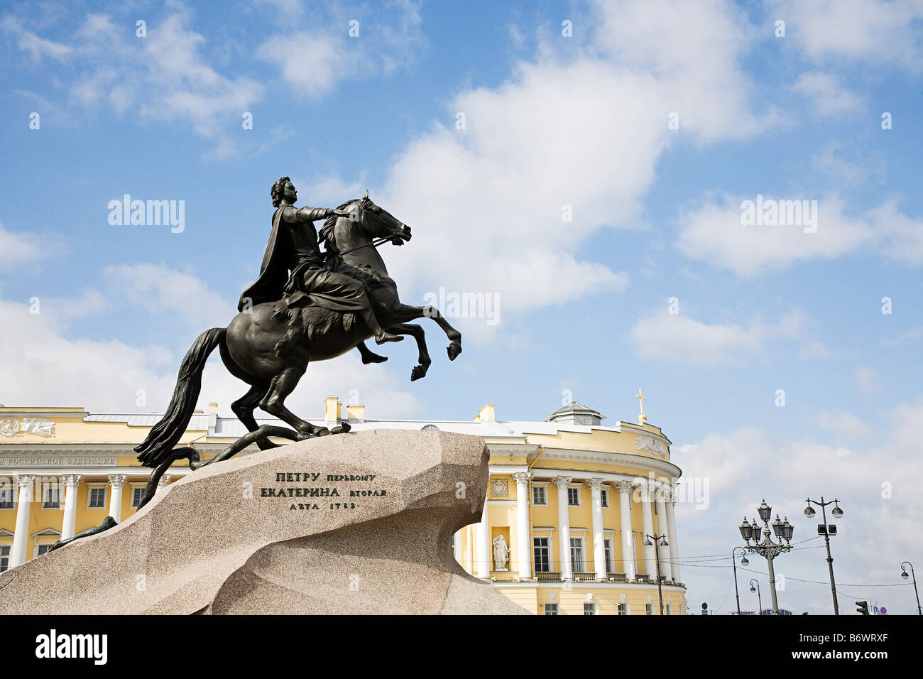 Peter the great monument in st petersburg - Stock Image