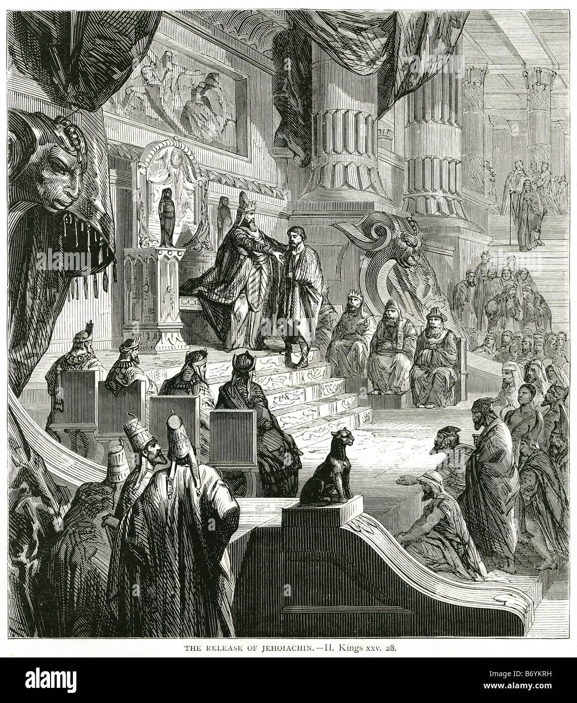 release jehoiachin kingsJeconiah Hebrew יְכָנְיָה  jəxɔnjɔh God will fortify  Jehoiakim with Nehushta royal royalty - Stock Image