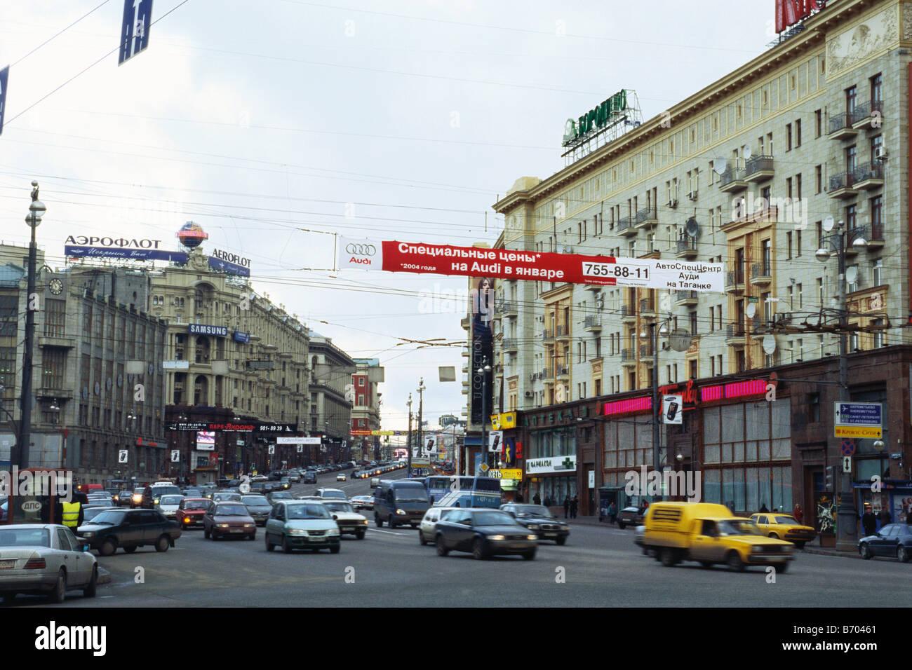 Main street in Moscow, Tverskaya Ulitsa, Moscow, Russia ...